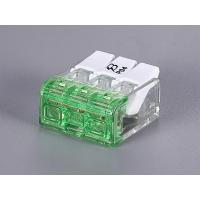 Buy cheap Lever releasable wire connector can replace Wago21 from wholesalers