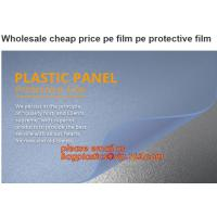 Cheap PE SURFACE PROTECTIVE FILM,POF BARRIER SHRINK FILM,STRECH FILM,PVC WRAPPING,PVA WATER SOLUBLE FILM for sale