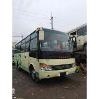 Cheap used yutong bus 2015 year China made yutong 29 seats/50 seats big bus for sale in China for sale