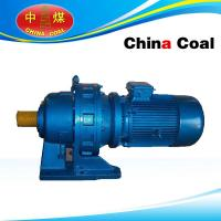 Cheap Cycloidal pin wheel reducer for sale