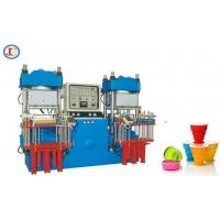 China Automatic Vacuum Compression Moulding Machine Easy Operation 20MPa on sale
