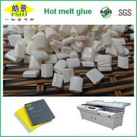 Cheap Fast Bonding White  Granule EVA Hot Melt Adhesive For Paper Products And Notebooks wholesale