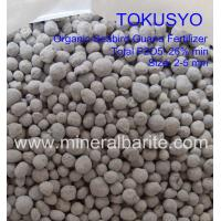 Buy cheap Hyper Phosphorous Natural Organic Guano Fertilizer For Farming And Gardening from wholesalers