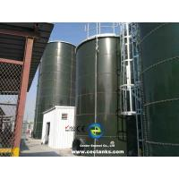 Cheap Double Coating Bolted Steel Tanks For Industrial Water Storage for sale