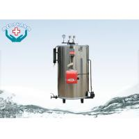 Buy cheap High Sensitivity Pressure Switch Industrial Steam Boiler Compact Vertical Shell from wholesalers