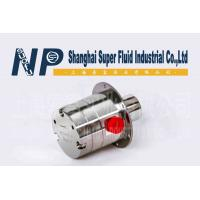 China 51 O Ring Sealed Miniature Gear Pump NP Pump Outstanding Life Expectancy on sale