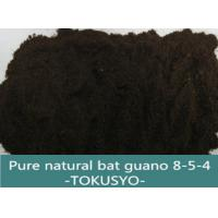 Cheap Nitrogen Fertilizer Organic Guano Fertilizer Bat Guano NPK 8- 5- 4 for sale