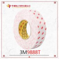 Cheap 3M9888T double-sided adhesive is a non-woven substrate double-sided adhesive in 3M double-sided adhesive, which is made for sale