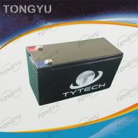 Cheap Fast Charging 12 Volt Lifepo4 Battery 7Ah Replace Lead Acid Battery 12V 7Ah / 7.5Ah for sale