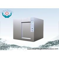 China Automation Autoclave Sterilizer Machine With Pressure Gauge And Pressure Reducing Valve on sale
