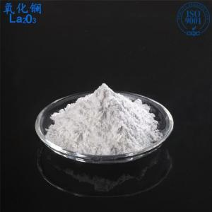Cheap 99% Cas 1312-81-8 325.81 Lanthanum Oxide White Powder for sale