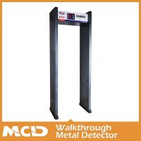 Practical High Sensitivity Walkthrough Metal Detector for KTV Security Check