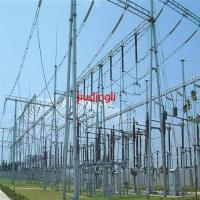 China Substation Railway Steel Structure on sale