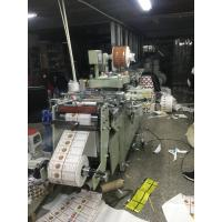 Roll to Roll Adhesive Label Die Cutting Machine China Cheap Price of Label Automatic Thermal Label Roll