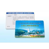 Buy cheap Color Printing Intelligent Card from wholesalers