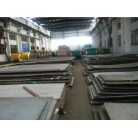 Construction Sheet Metal : Embossed aisi stainless steel metal sheet building