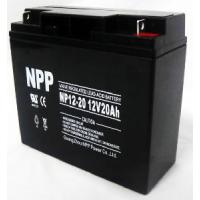 Cheap Storage Battery 12V20ah (ISO9001, ISO14001, UL, CE) for sale