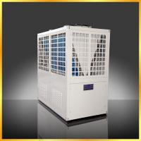 Cheap 22.5 KW Heating Capacity Swimming Pool Heat Pump For Home Appliance for sale