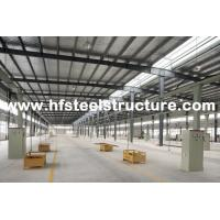Cheap Welding, Braking Structural Industrial Steel Buildings For Workshop, Warehouse And Storage for sale