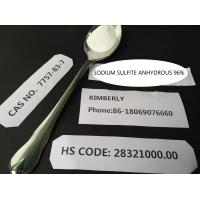 Cheap Chemical Sodium Sulfite Water Treatment Food Additive HS Code 28321004 SSA for sale