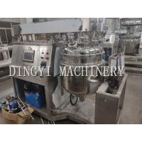 Cheap Silent Pharmaceutical Homogenizer / PLC Control High Speed Mixers Industrial for sale