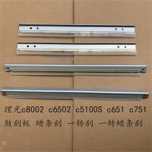 Cheap RICOH C2050 C3003 C5502 C2500 4000 7500 8100 Transfer Clean blade for sale