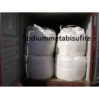 China Industrial Grade Sodium Metabisulphite Powder Formula Na2S2O5 7681-57-4 on sale