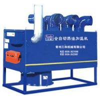 China Auto Oil-burning Heating Machine on sale