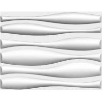 Cheap Easy Install White Wave Wall Panels , TV Background PVC 3D Wall Sheets For Living Room for sale