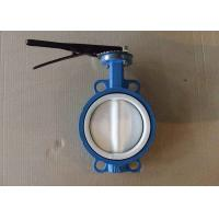 Cheap DN25 A403 TP304 Stainless Steel Sanitary Valves - Butterfly Valves for sale