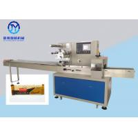 China Low Loss Delicious Food Packaging Machine Hot Sealing Roll Film 2.4kw For Chikki on sale