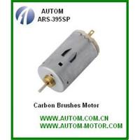 Buy cheap DC motor ( ARS-395SP) from wholesalers