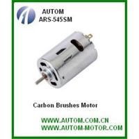 Buy cheap Micro dc motors (ARS-540SM) from wholesalers
