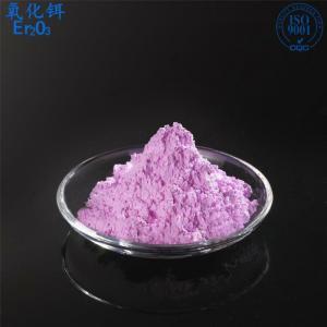 Cheap 382.52 CAS 2061-16-4 Erbium Oxide Er2O3 Rare Earth Oxides for sale
