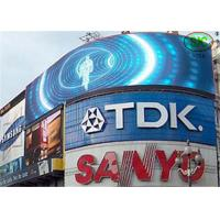 Cheap Curved Waterproof IP67 outdoor advertising led display for airport / gym / market for sale