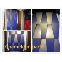 Cheap 3D chameleon aluminum composite panel thickness 4mm aluminum thickness 0.4mm for sale