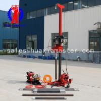 Cheap QZ-3 portable geological engineering drilling rig for sale