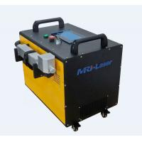 Cheap Top Selling Pollution Free Laser Cleaning 1000w with CE Certification, Offer Free Replacement parts for sale