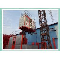 Cheap Construction Elevator  For Passenger And Material wholesale