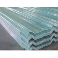 China fiber glass reinforced roofing sheets,FRP sheets on sale