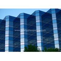 Cheap 12.38mm Low E Laminated Safety Glass for Curtain Wall , Door and Windows wholesale
