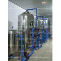 Cheap Potable Water Purifier Machine Water Treatment Equipment for Biochemistry for sale