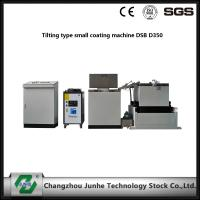 China Easy Operation Metal Coating Line Tilting Type Small Coating Machine White / Gray Color on sale