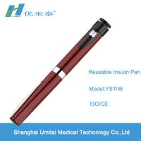 Cheap Metal Case Replaceable Insulin Pen Needles , Diabetes Injection Pens 3ml Fill Volume for sale