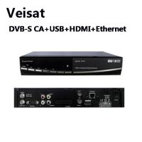 Cheap MPEG2 Digital & Fully DVB Compliant  Satellite Receiver DVB-S supermax  6000X ci cxt delux for sale