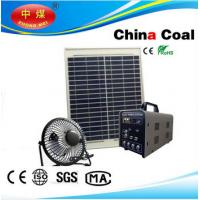Cheap 60w solar Panel small size home solar power generator for sale