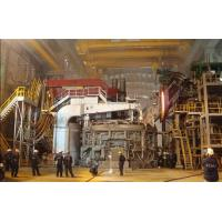 Cheap High Yield Metallurgical Equipment Electric Arc Furnaces Billet Machine wholesale