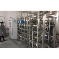 Buy cheap Commercial Automatic Alkaline Water Purifier Machine With Plc Control from wholesalers