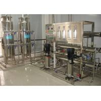 Cheap Electronic Industrial Water Purification Equipment 1000LPH For Pure Water for sale