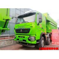 Buy cheap 380hp Special Vehicles 2 Tires 31 Ton HOWO 8x4 Dump Heavy Truck 100km/H from wholesalers